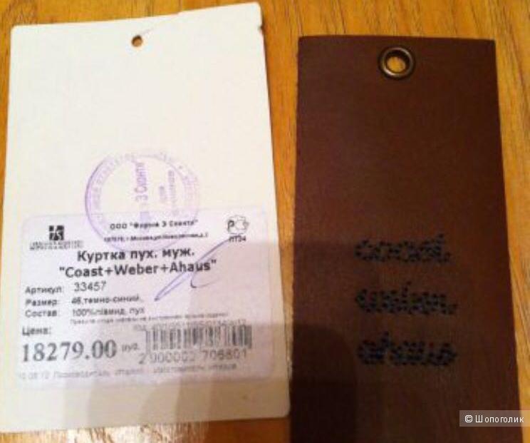 Пуховик Coast Weber Ahaus размер 46
