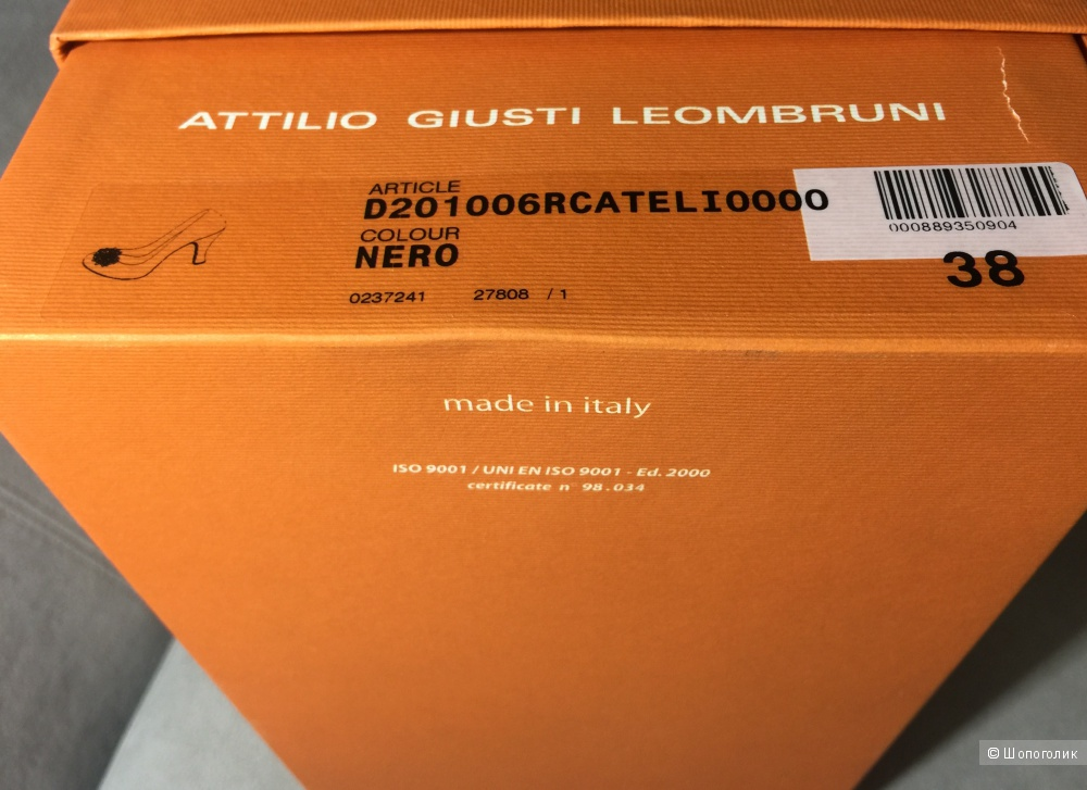 Туфли Attilio Giusti Leombruni AGL 38 размер