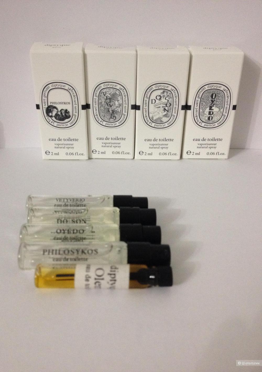 Набор парфюмерии Diptique  5 пробирок 9 мл