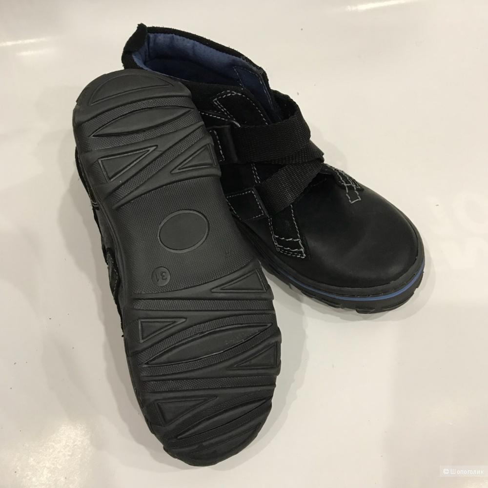 Ботинки для мальчика 31 р.DPAM. Франция.