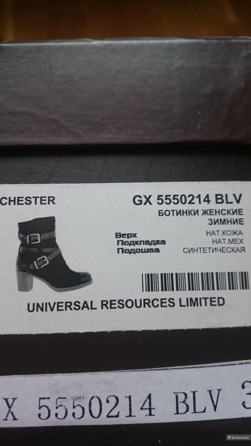 Сапоги зимние Chester,  размер 38