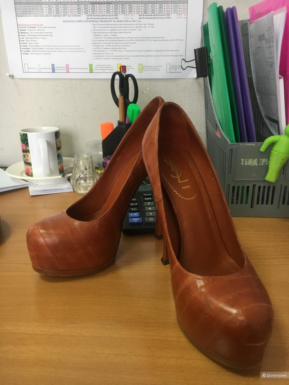 Туфли YSL оригинал 38 размер
