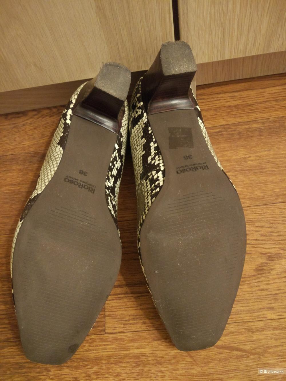 Кожаные туфли Эконика (линейка Ria Rosa)  38 размера