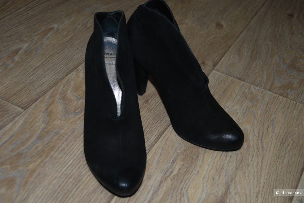 Туфли-ботильоны Carnaby 37 р