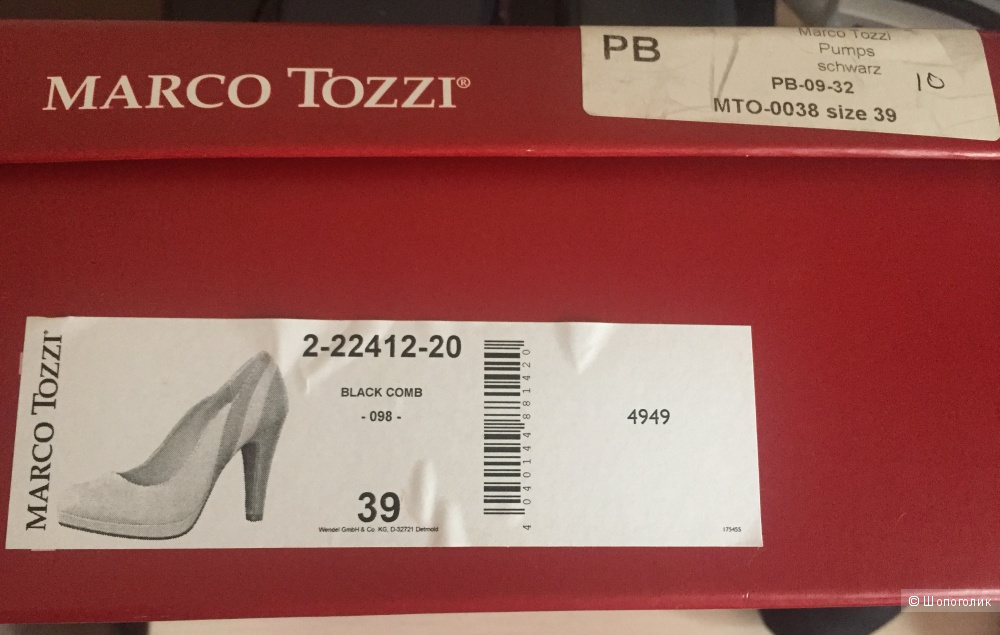 Новые туфли Marco Tozzi размер 39