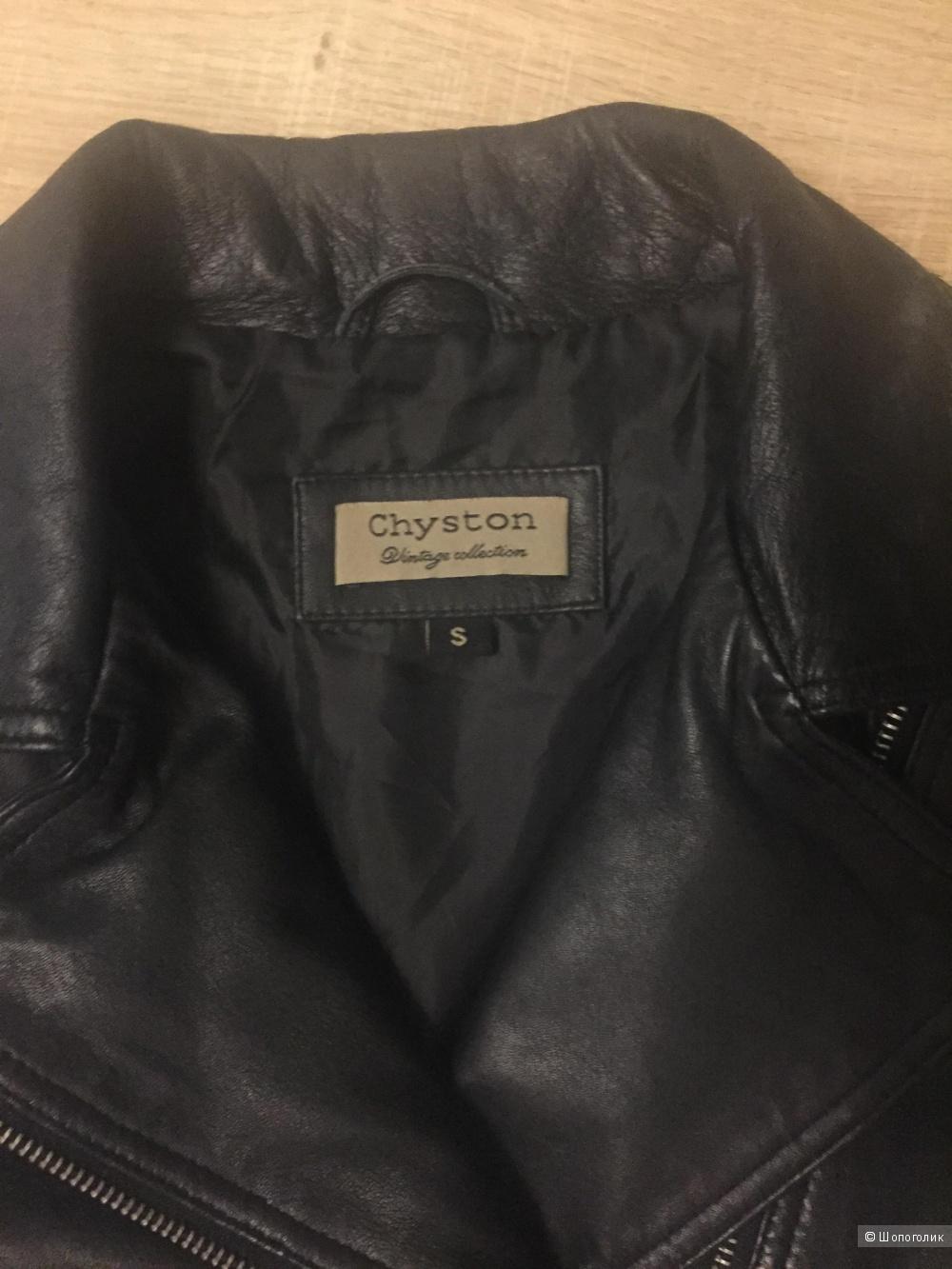 Итальянская кожаная куртка косуха Criston размер S.