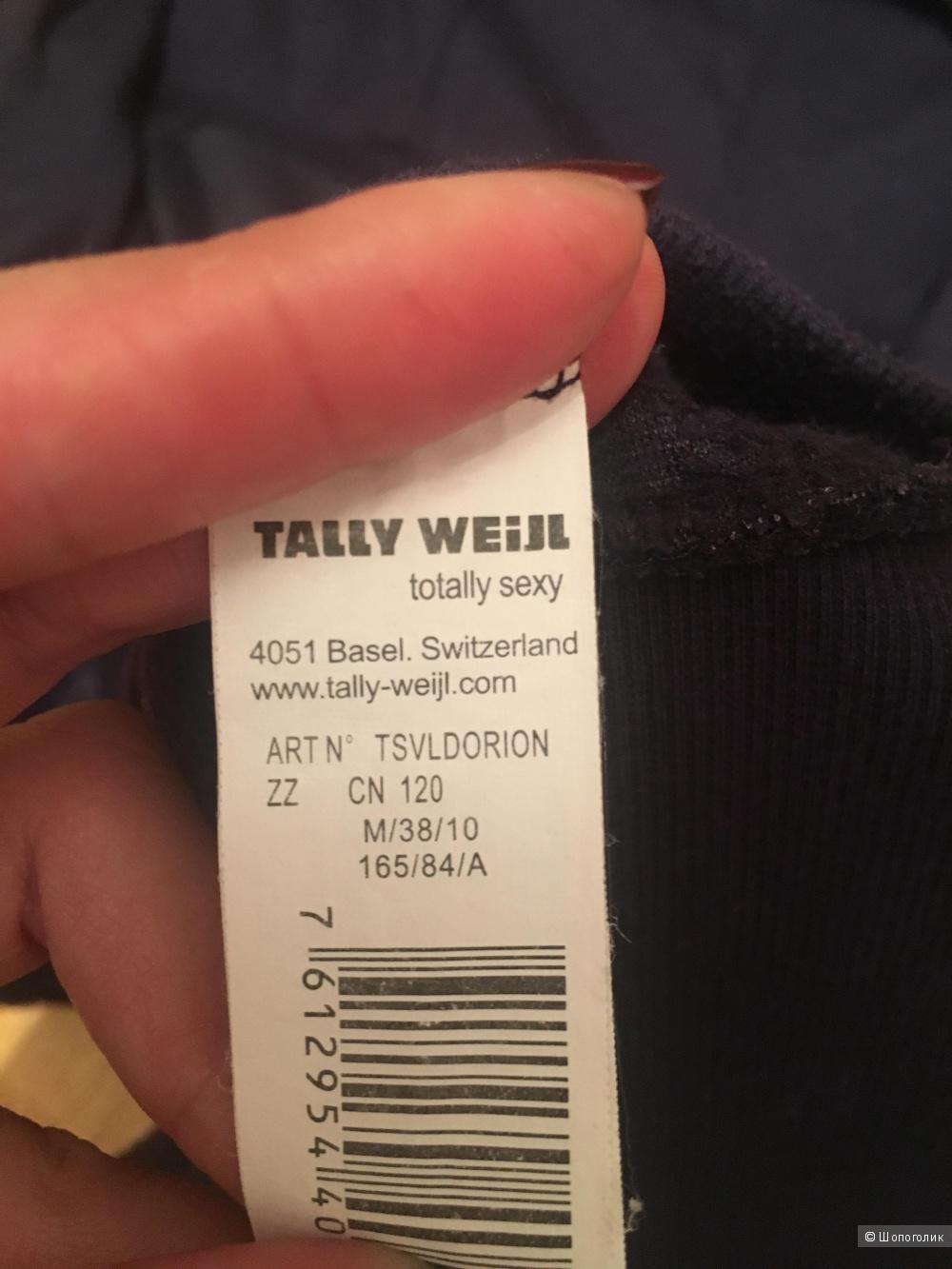 Комплект свитеров Tally weijl, размер М