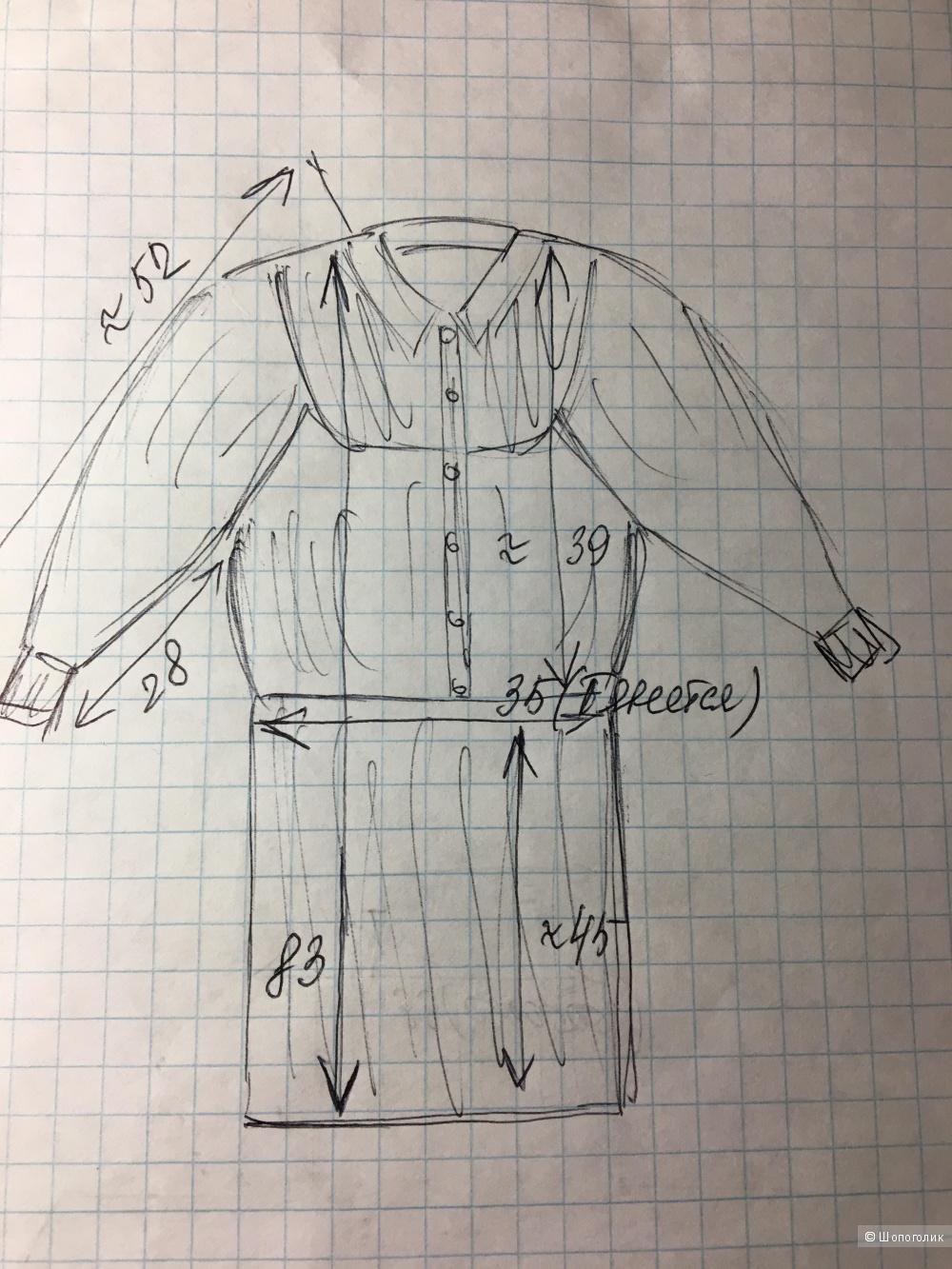Туника платье Yuka, размер 44-46