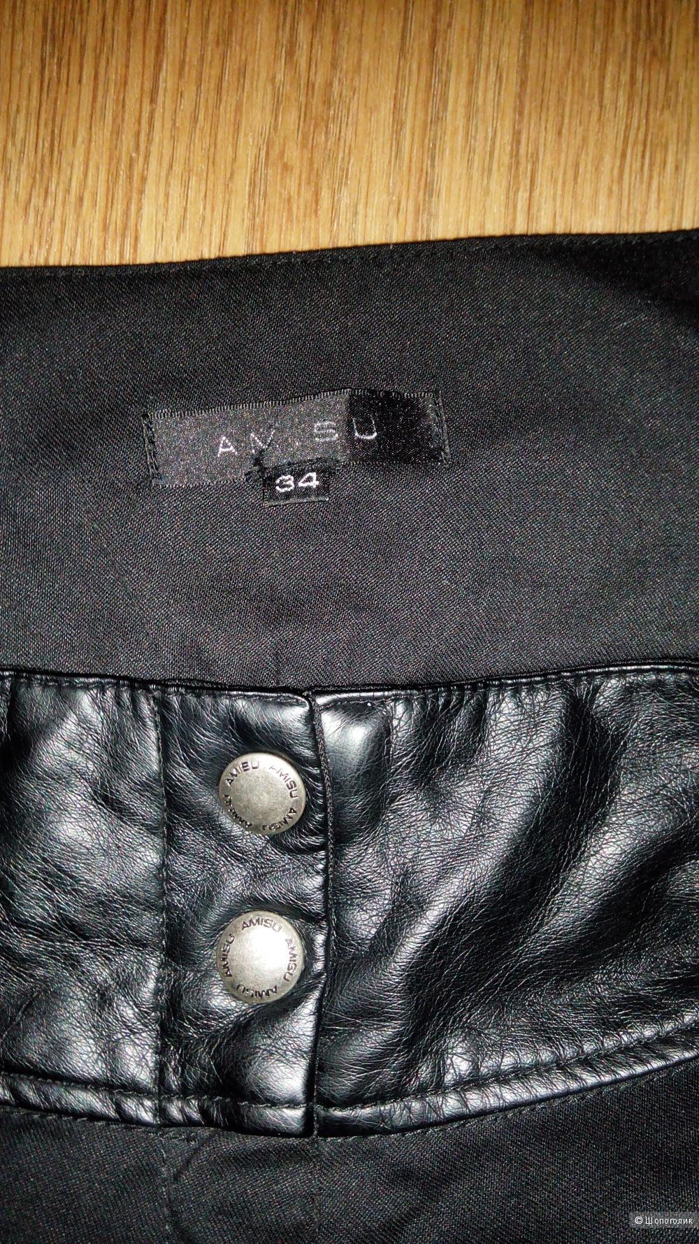 Сет из двух вещей, футболка A.M.N. ,  брюки Amisu,XS- S