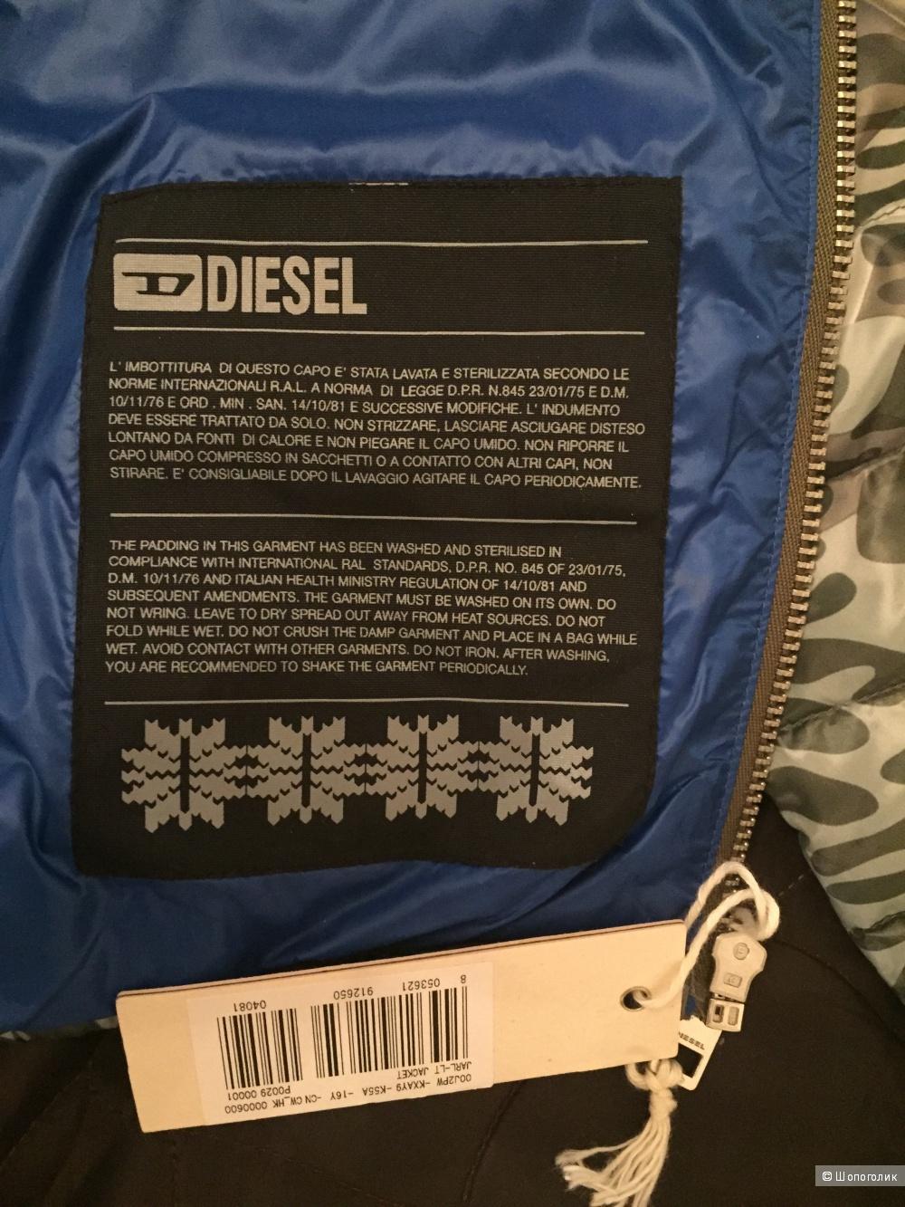 Пуховик Diesel на 16 лет