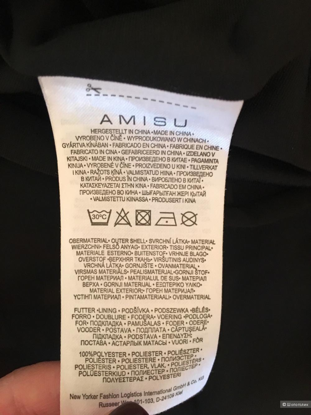 Платье Amisu, размер XS