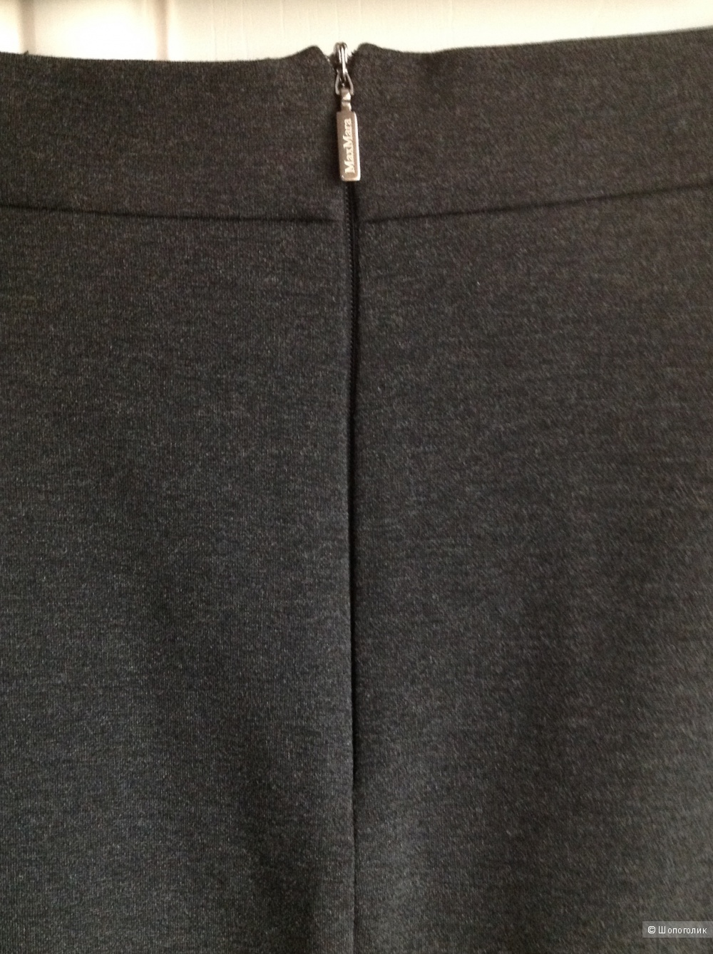 Юбка-карандаш Max Mara, размер 46.