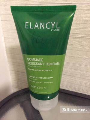 Скраб для тела Elancyl