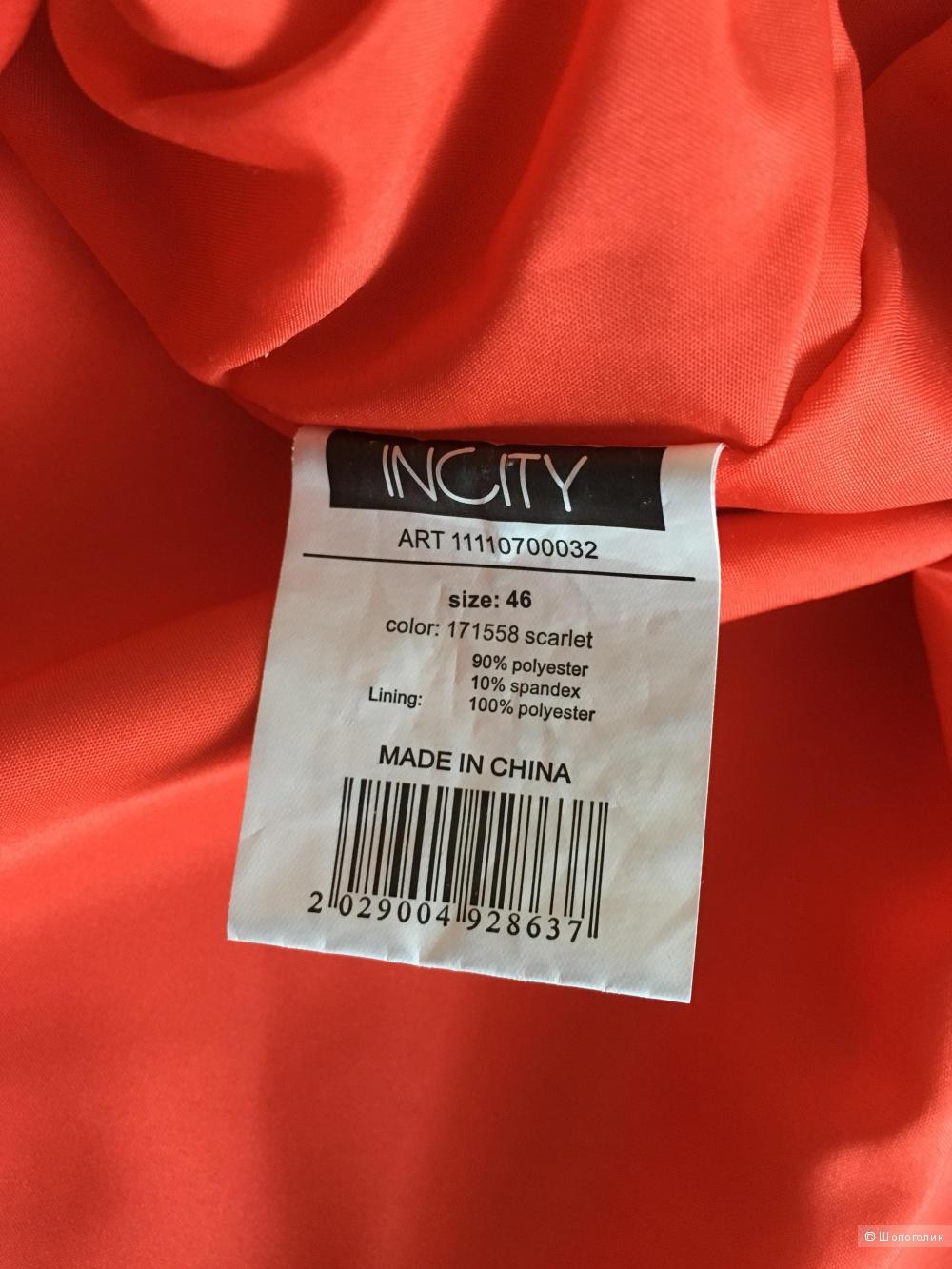 Комплект блузка и юбка Incity, 44-46 размер