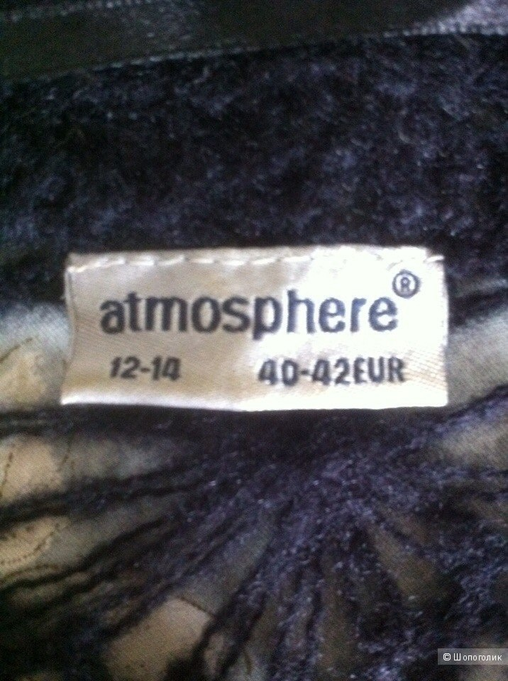 Болеро Atmosphere 46-48 размер