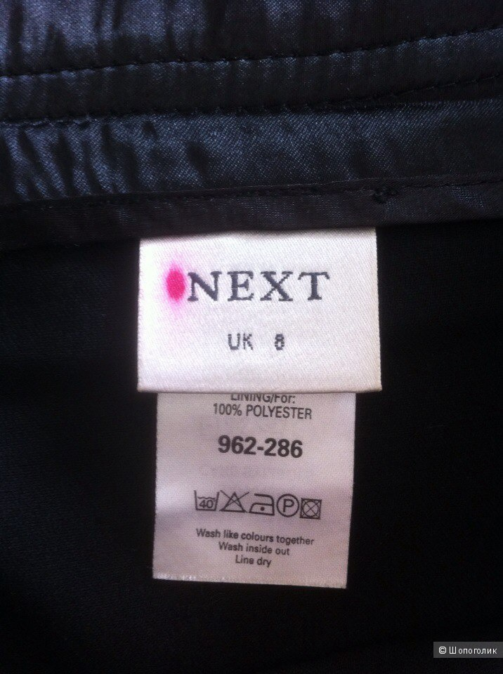 Сет из блузки и юбки Next 44-46 размер