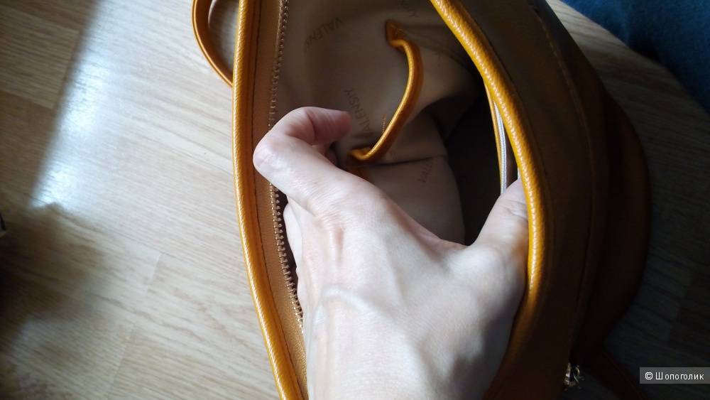 Сумка VALENSIY, кроссбоди,размер средний  22*29 см