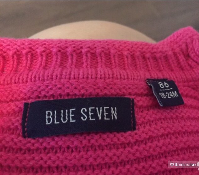 Платье для девочки Blue seven р 86