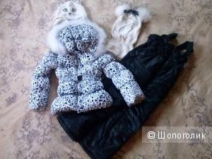 Куртка, полукомбинезон, TOPKLAER, Норвегия, зима