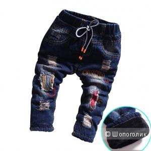 Детские джинсы на рост 105 зимнии