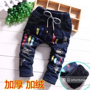 Детские джинсы на рост 110 зимнии