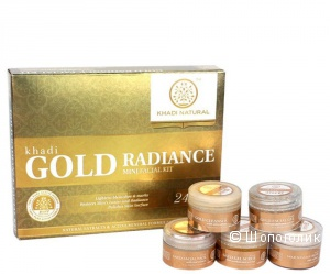 Набор для лица Золото, Khadi Gold facial kit, 75 гр