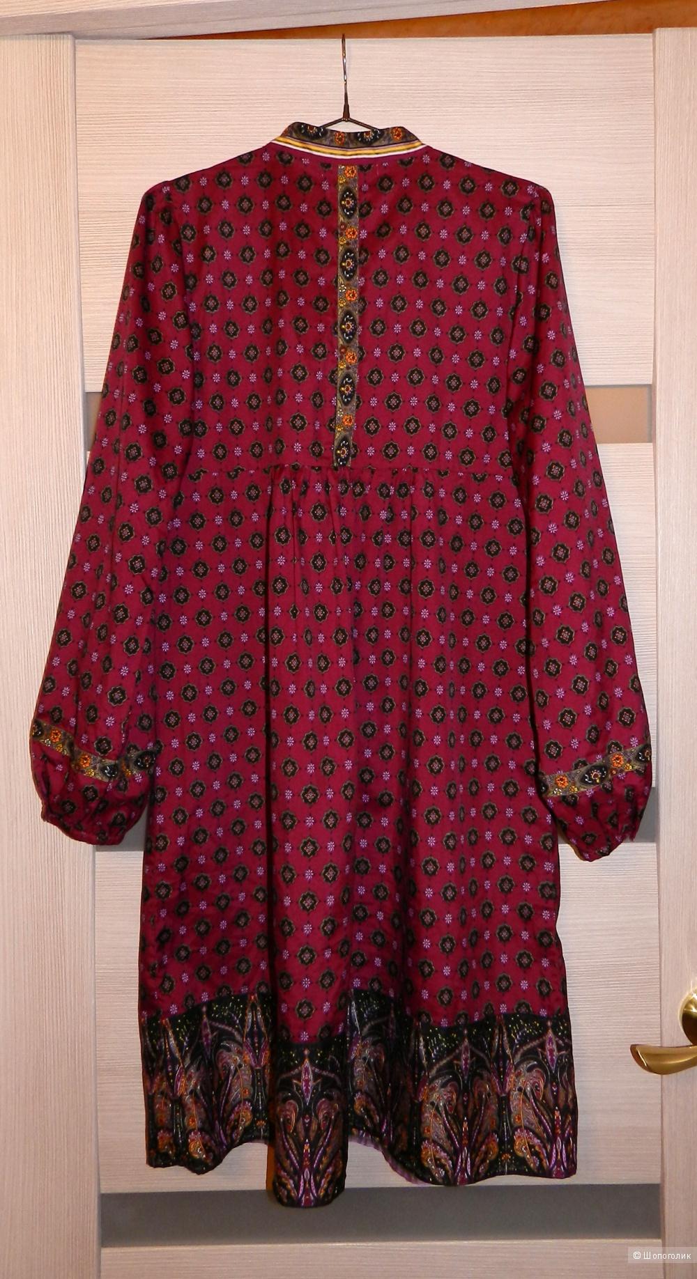 Платье Saint Tropez S-М