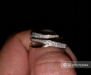 Кольца золото+бриллианты 17.5 Sunlight