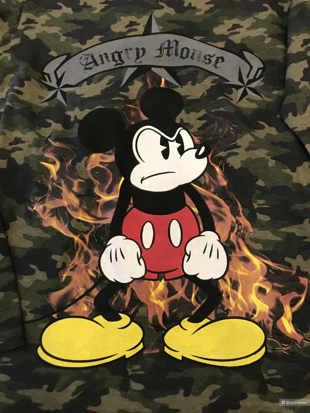 Свитшот кофта Disney 44