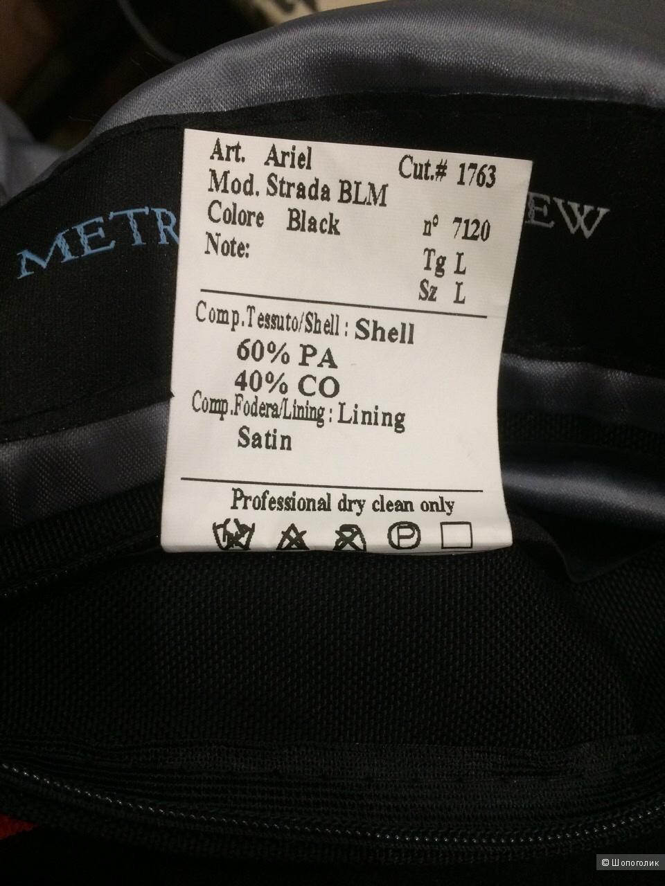 Мужская куртка METROPOLITANVIEW ,размер L