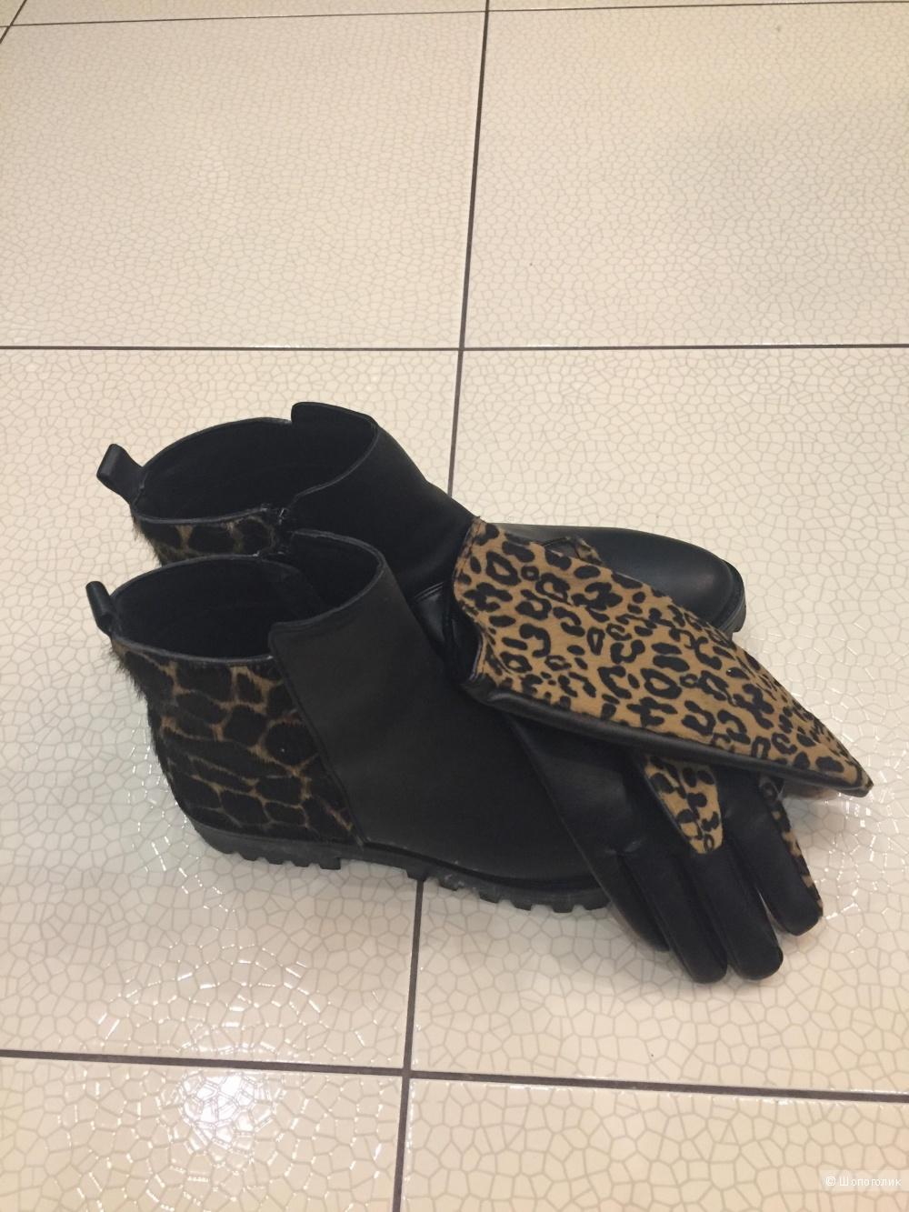 Комплект из ботинок S Oliver р 39 и перчаток Reserved