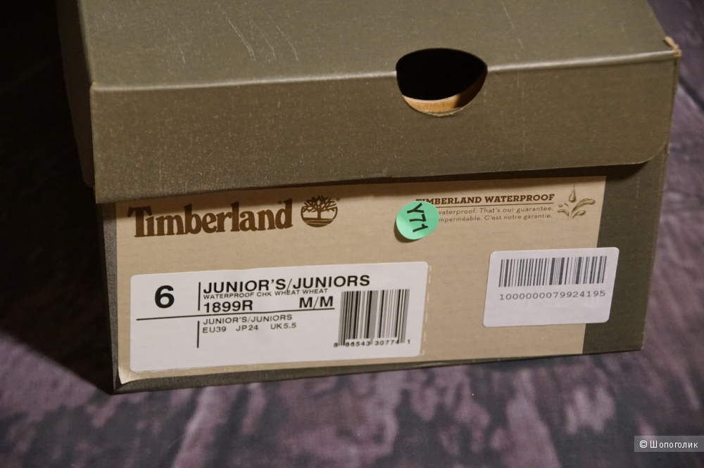 Ботинки Timberland 39 размер