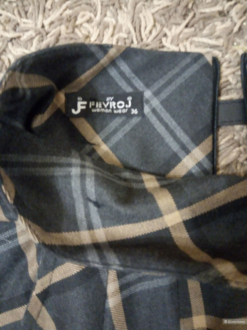 Юбка макси by Fevrog 44-46 размер