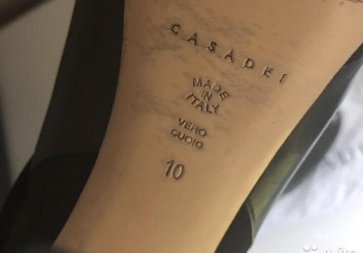 Ботильоны Casadei, 39 размер