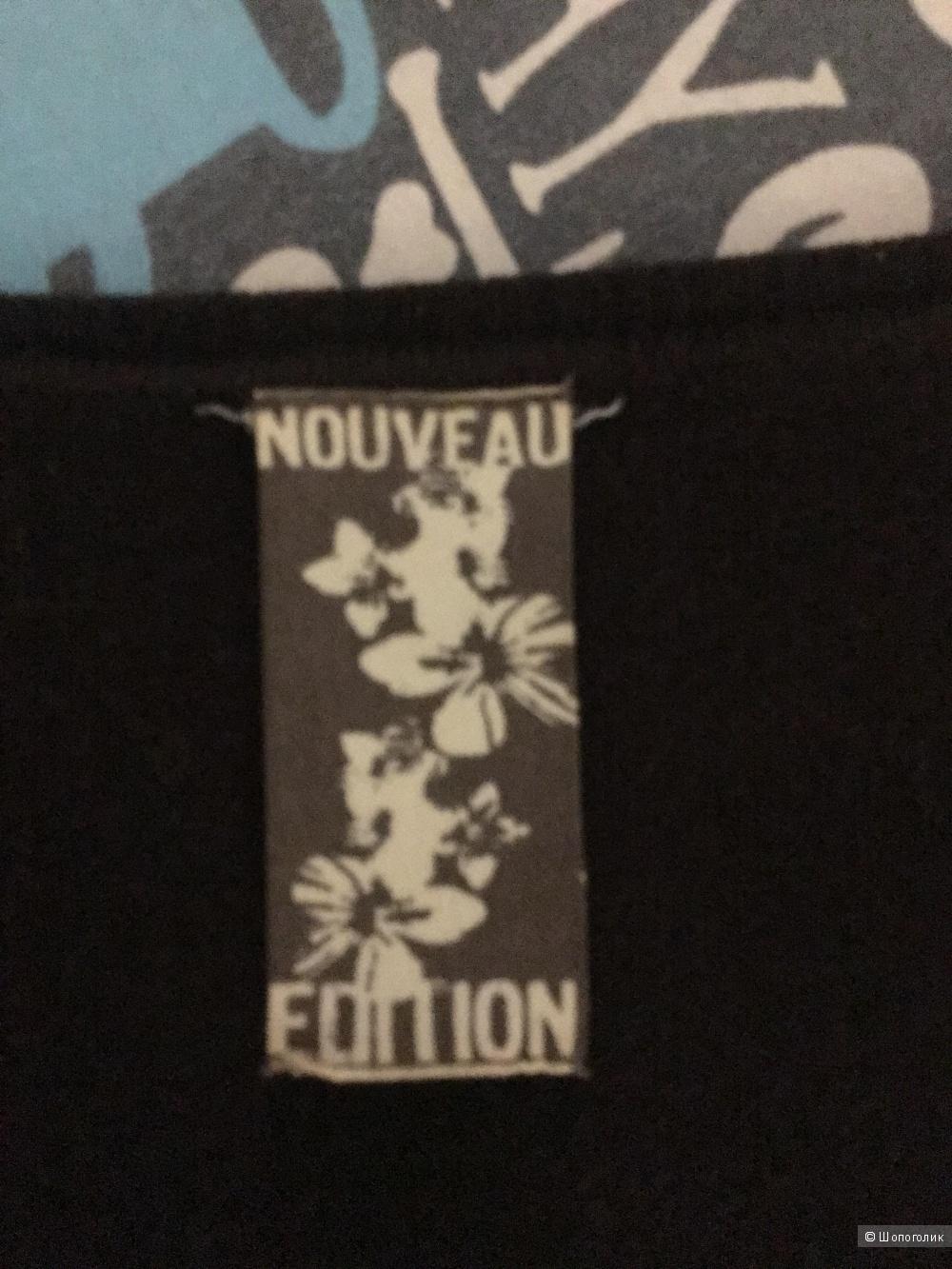 Джемпер Nouveau, размер М