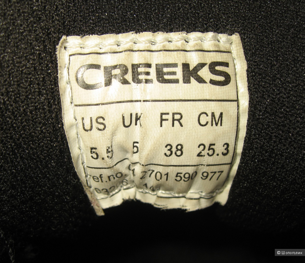 Кроссовки Creeks  размер 37-38