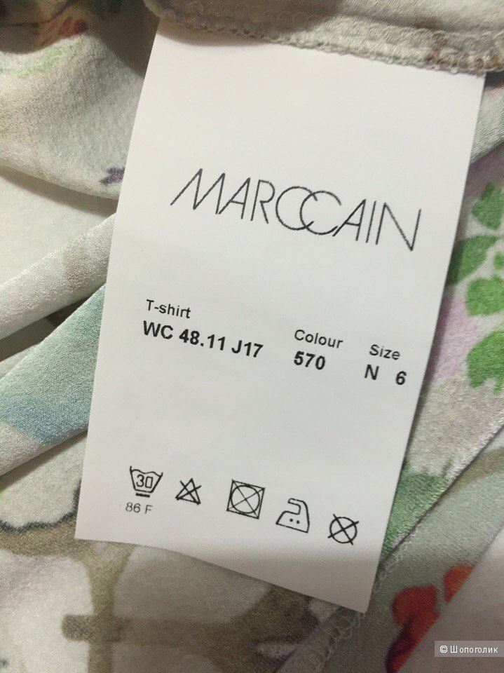 Кофточка Marc Cain XL