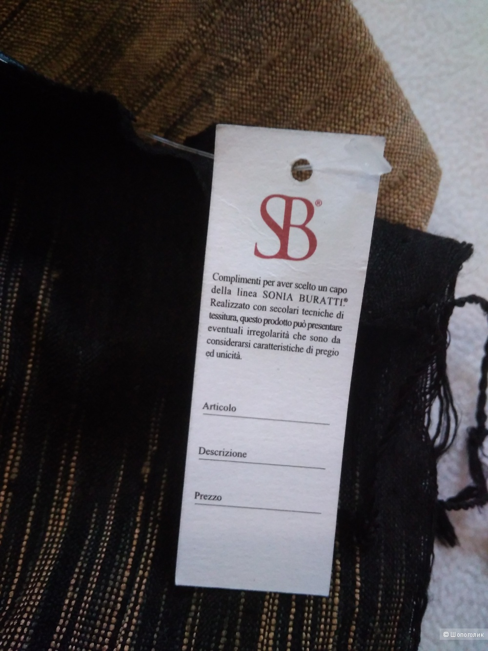 Черно-бронзовый палантин Sonia Buratti 39*165