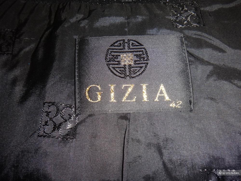 Костюм брючный 44-46 размер GIZIA