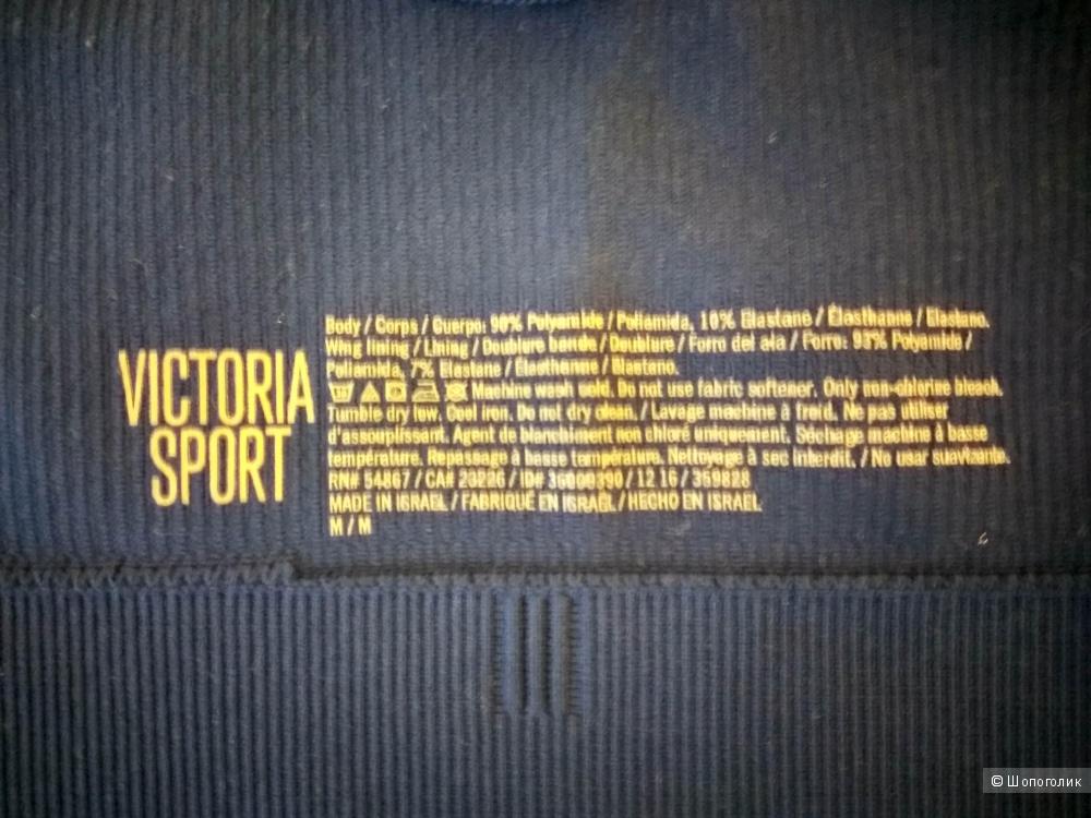 Спортивный топ  Victoria's Secret  разм.М