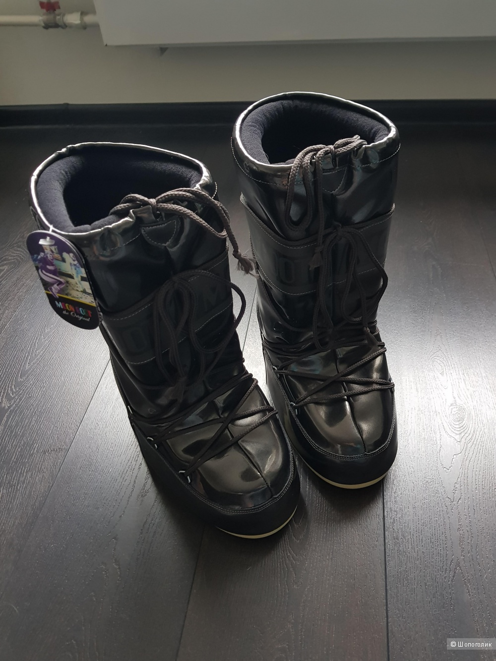 Луноходы Moonboot Tecnica 39-41