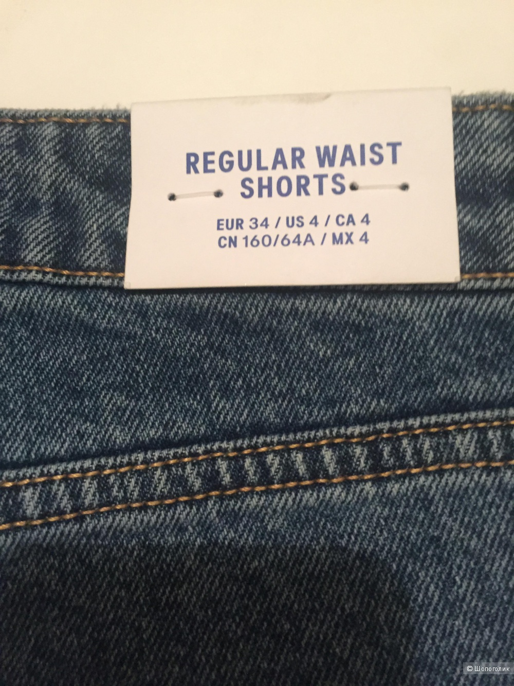 Новые шорты фирмы hm размер 34