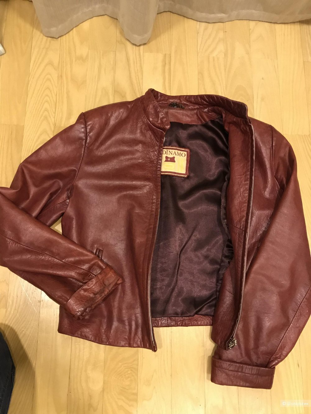 Кожаная куртка размер L (рос.48)