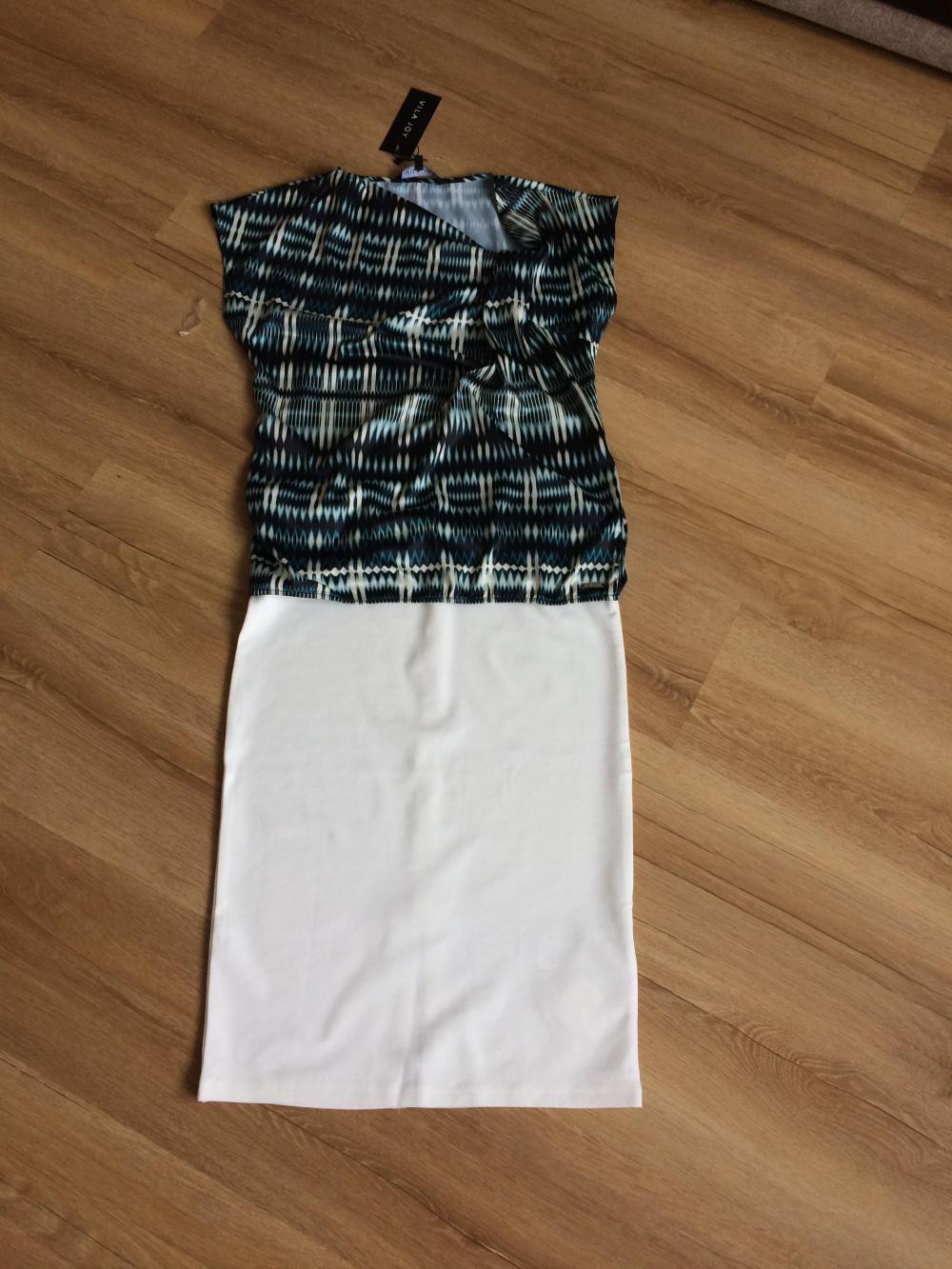 Белая юбка Befree М