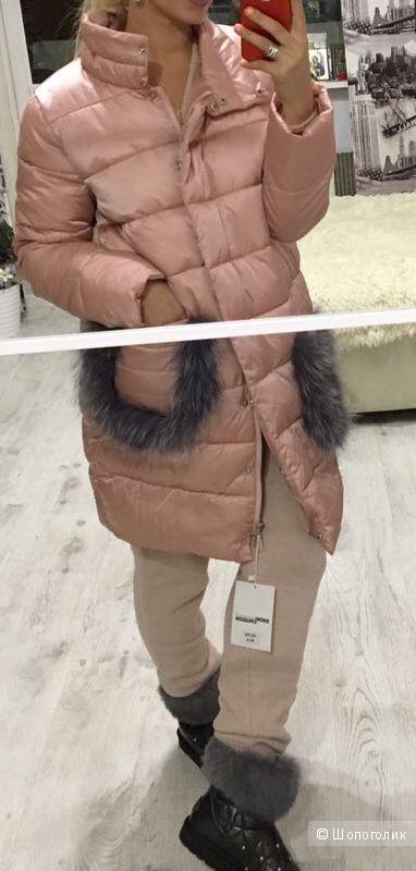 Зимний пуховик-одеяло, 46, натуральный пух