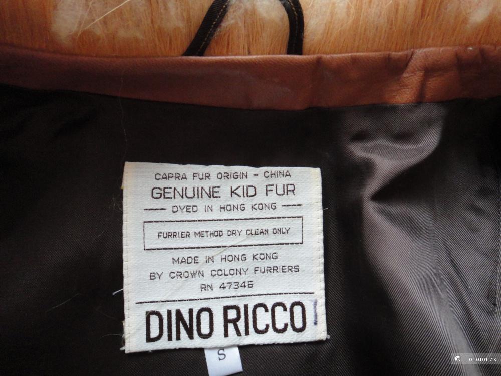 Шуба Dino Ricco S (40-42р)