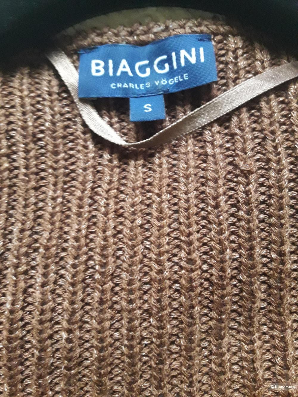 Кардиган Biaggini, размер 44