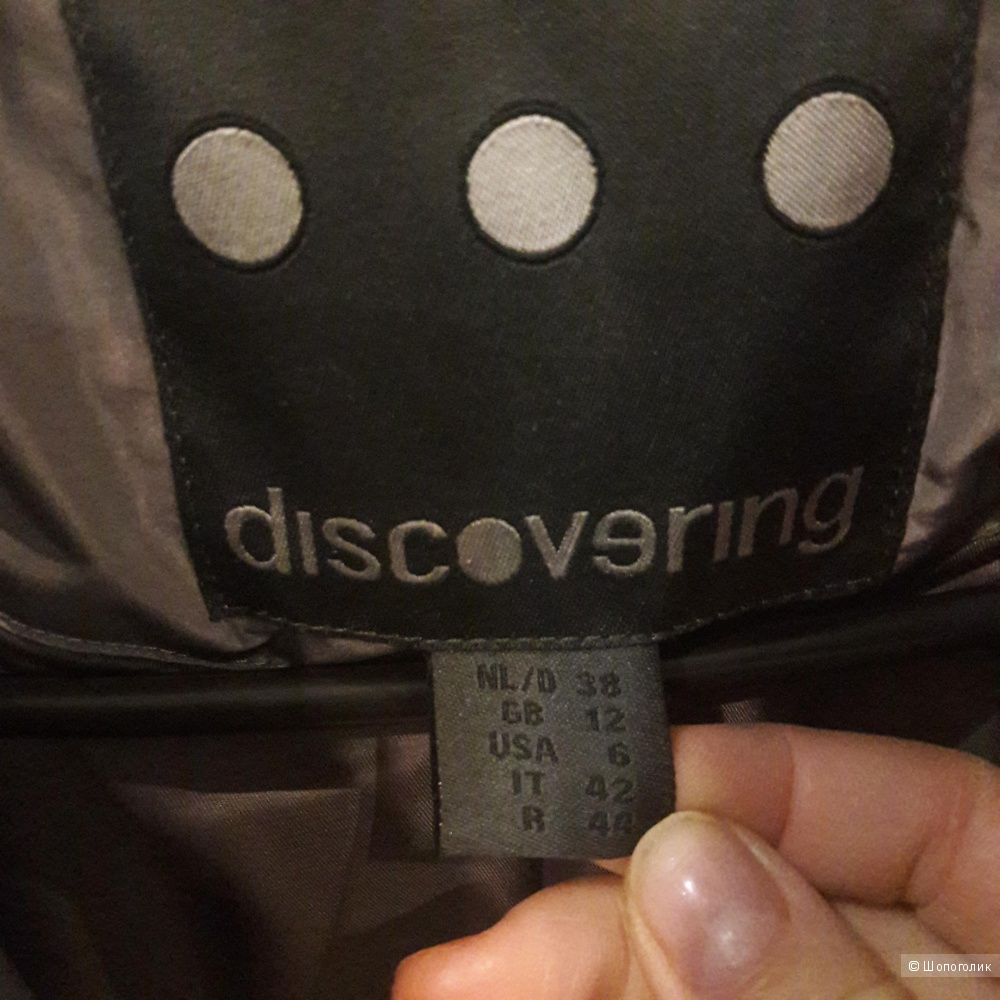 Пуховик Discovering 46-48 размера