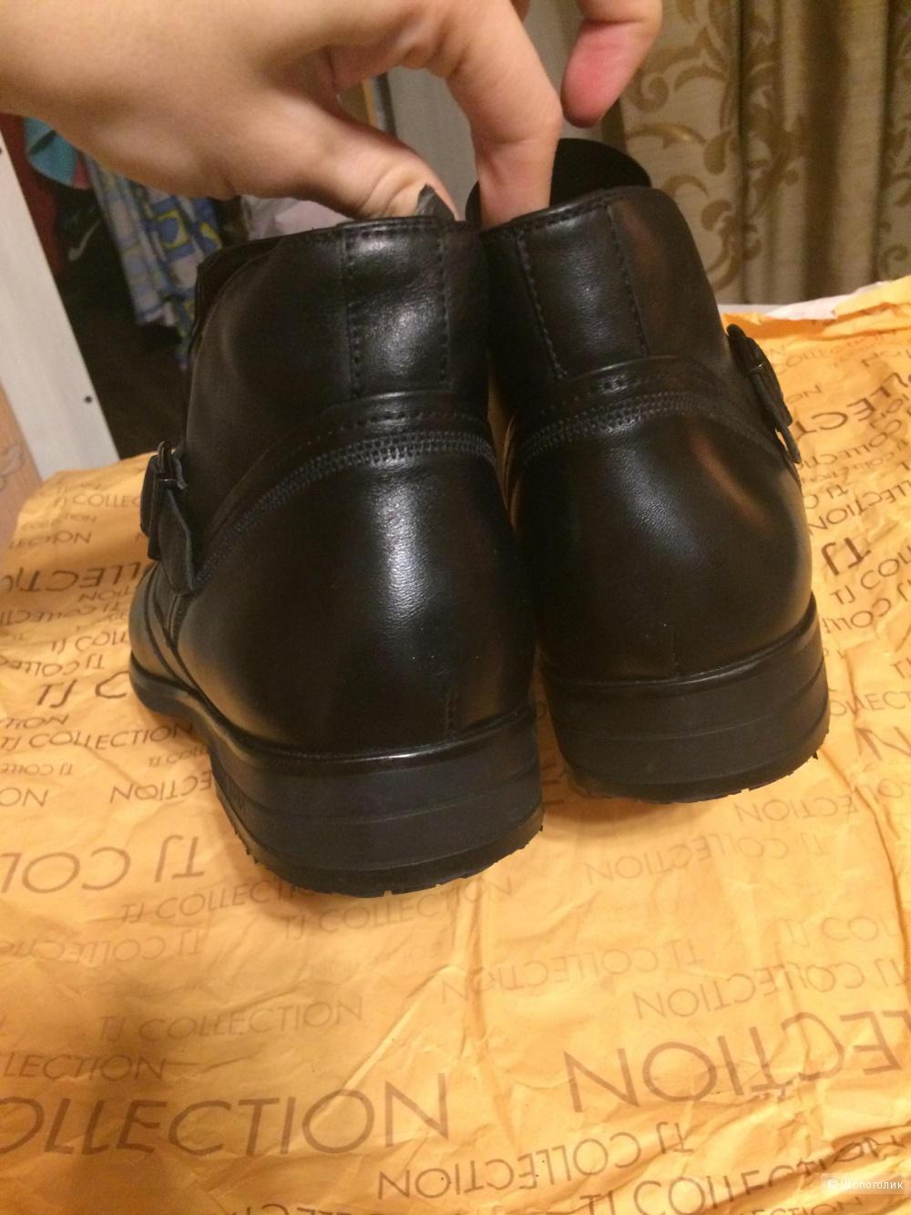 Мужские ботинки Carnaby , 44-45 р.