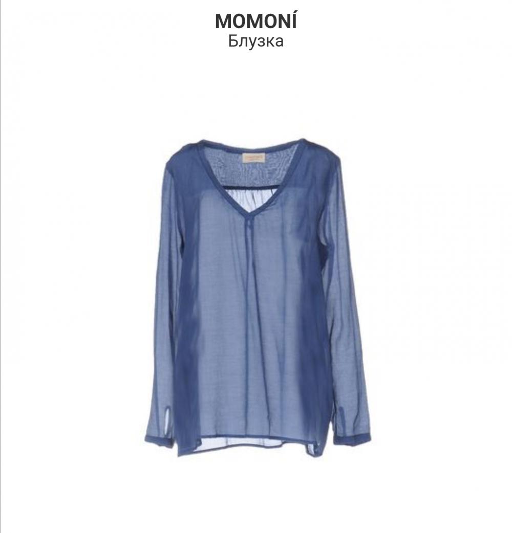 Блузка Momoni.Италия. p. 46-48